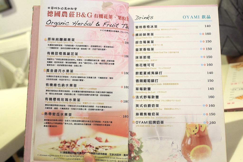 20150616萬華-OYAMI  CAFE (11)