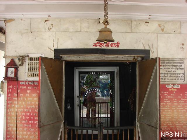 Maa Kali Bhawan in Prachin Kaal Bhairav Mandir