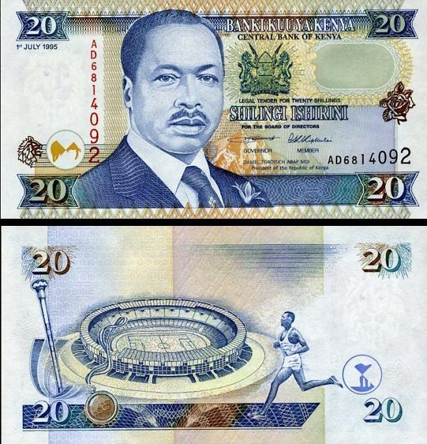 20 Šilingov Keňa 1995, Pick 32
