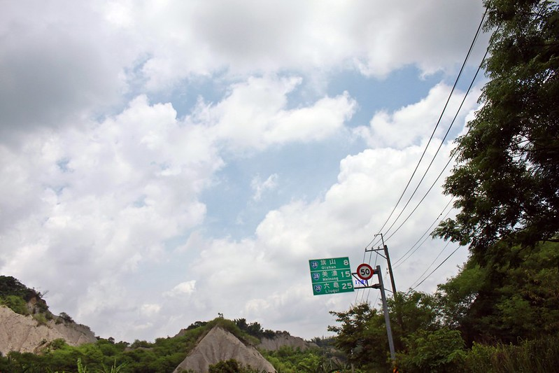 17度C環島沙發旅行-高雄-田寮月世界- (10)