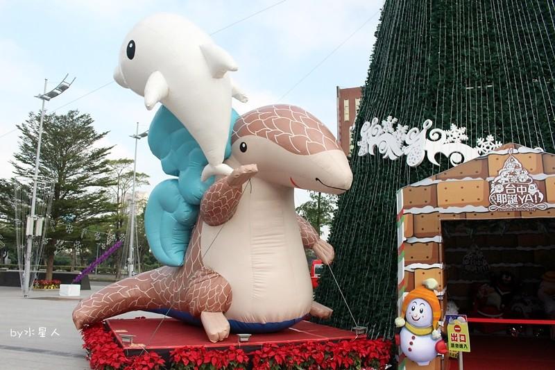31589681055 42b55f5b9b b - 2016台中耶誕YA!耶誕嘉年華,市政廣場耶誕節系列活動,讓你白天與夜景一次看個夠