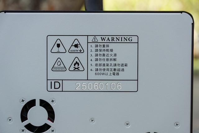 DSC07432