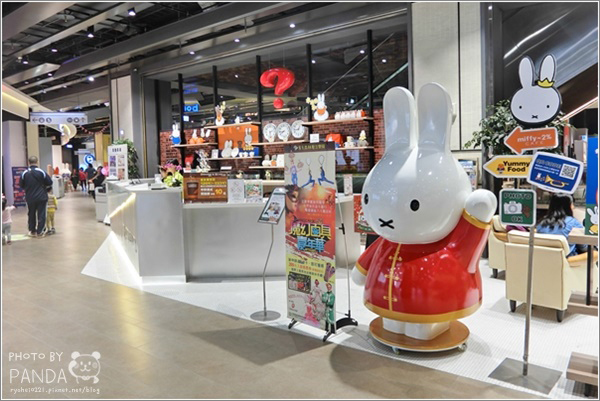 miffy x 2% CAFE (11)
