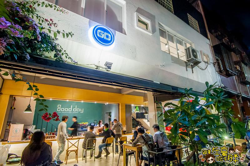 GD Cafe' x 転転 Bike-17
