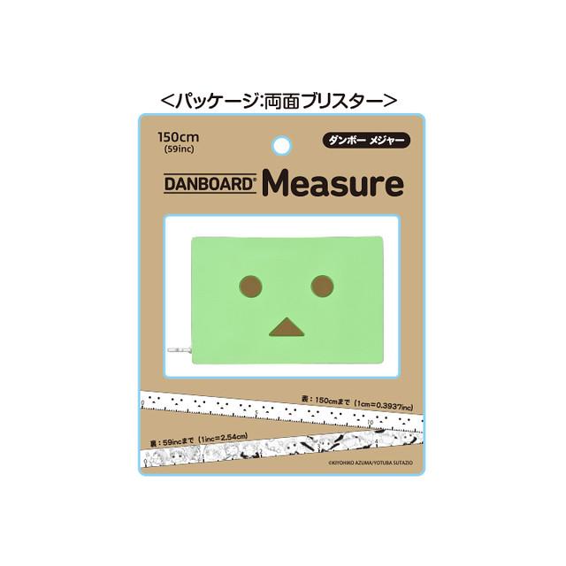 《阿楞》伸縮兩面圖案皮尺(四葉妹妹配色版本)!DANBOARD Measure -YOTSUBA COLOER-(ダンボーメジャー よつばカラー)