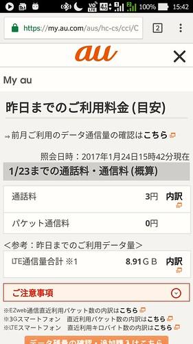 2017-01-24_03-44-17