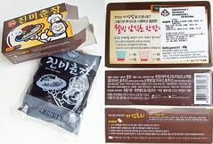 Korean black bean paste