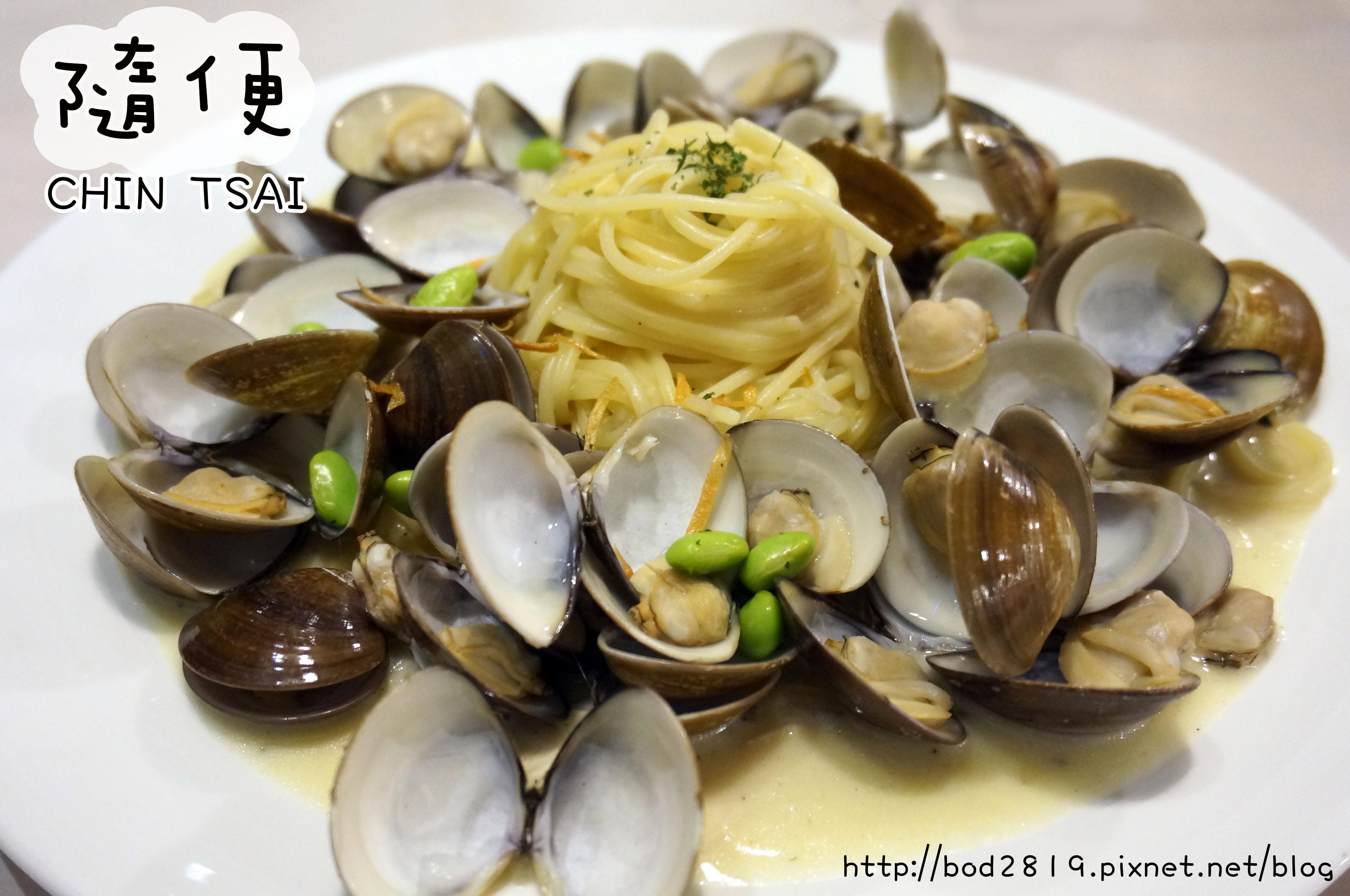 【熱血採訪】【台中西區】隨便 CHIN TSAI-爆炸多的蛤蜊,餐點一點都不隨便