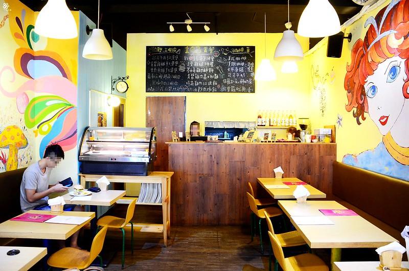 103KITCHEN板橋早午餐推薦 (3)