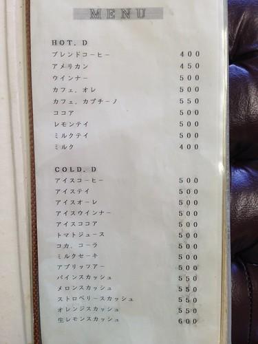 rishiri-island-grandspot-menu01