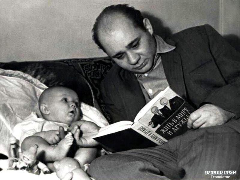 苏联名人家庭32