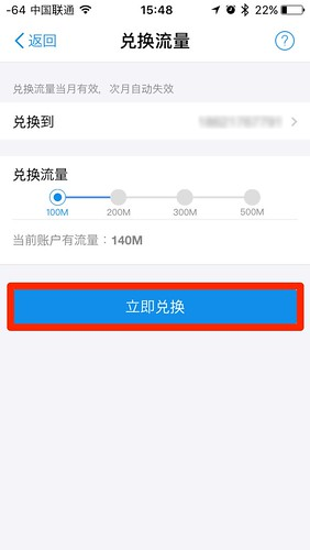 alipay_get_packet5
