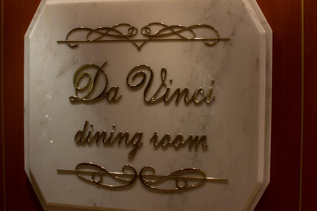 Da Vinci Dining Room