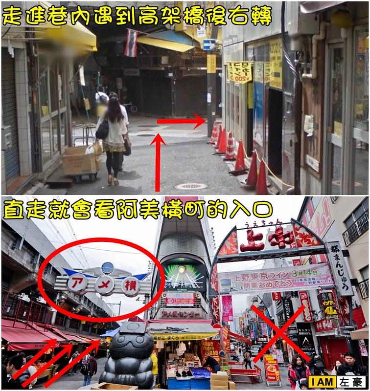 正-上野飯店路線-2
