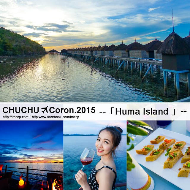 科隆 HUMA Island