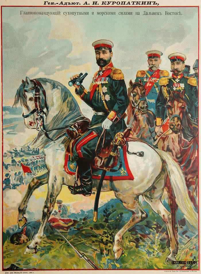 俄日战争宣传画12