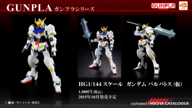 New Gundam Series - Mobile Suit Gundam IRON-BLOODED ORPHANS
