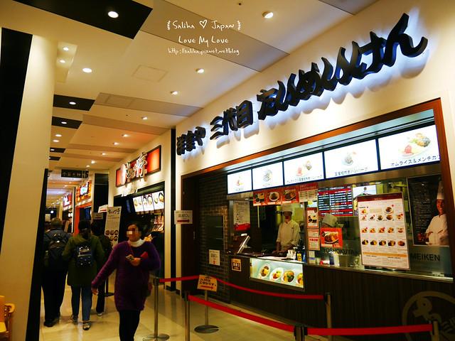台場百貨美食餐廳推薦拉麵豬排飯 (12)