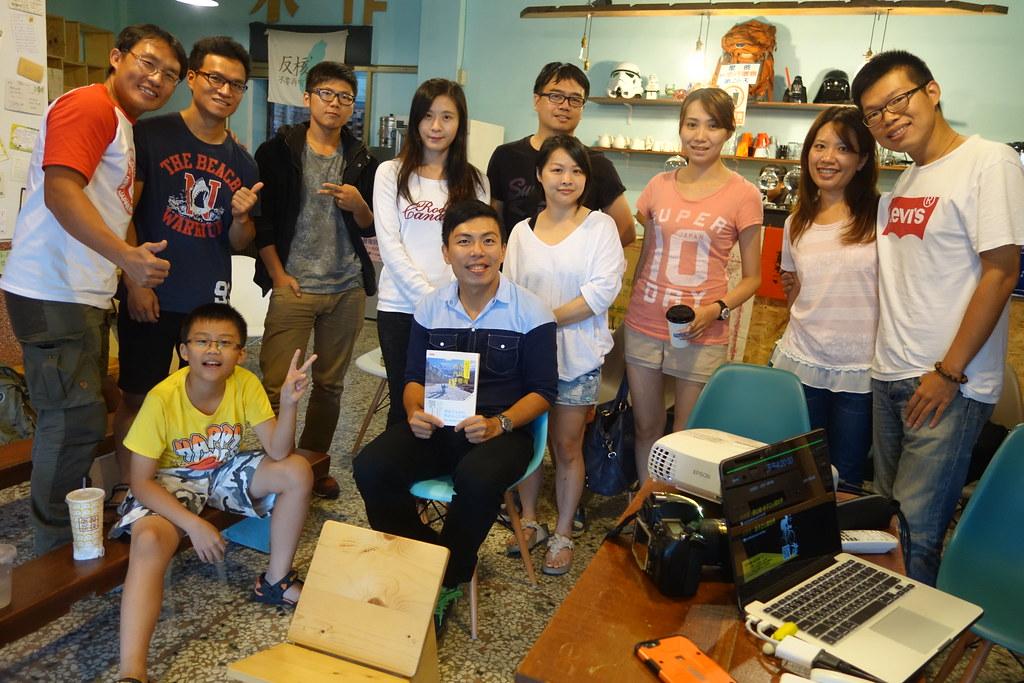 2015.08.30 台中-Ohana的天空《我在西藏曬靈魂-新書分享會》