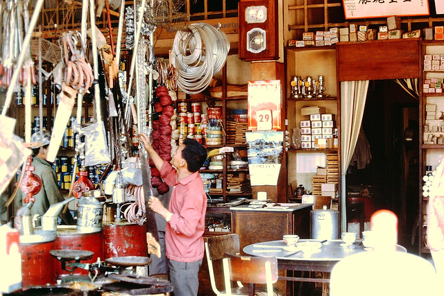 Viet Nam 1967 - Photo by Chris Chubb - Hardware Store