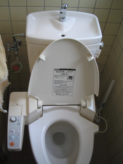 Toilette japonaise flickr photo sharing - Toilette japonaise prix ...