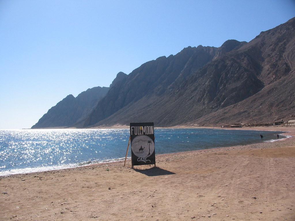 Tranquil Sinai beach.