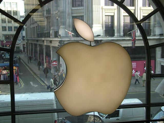 Amazing Apple Store