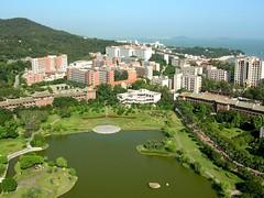Xiàmén University