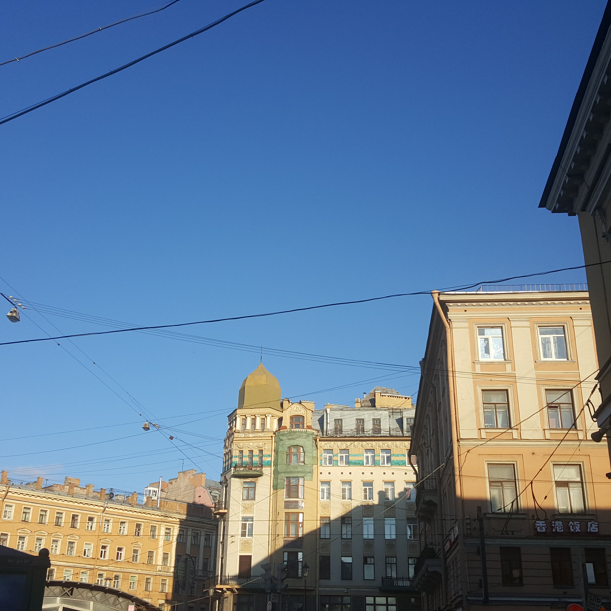 2015 Saint Petersburg Trip