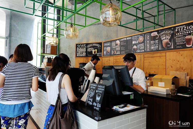 星巴克咖啡旅程特展06.jpg