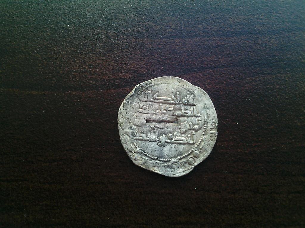 Muhammad I al-Andalus, año 242. 20118975345_3a7c81e6ed_b