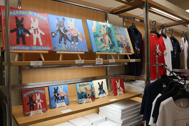 日本語版刊行15周年 リサとガスパール展@松屋銀座