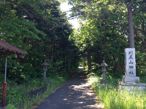 rishiri-island-rishiriyama-shrine-entrance