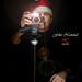 Feliz Navidad by Miguel Cabrera