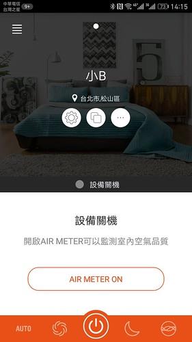 Screenshot_20170105-141518