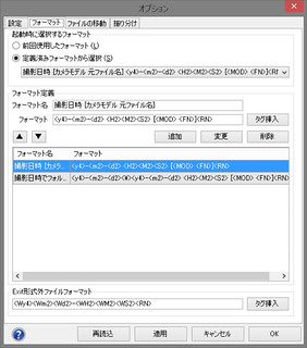 Rexifer-オプション2_フォーマット.jpg