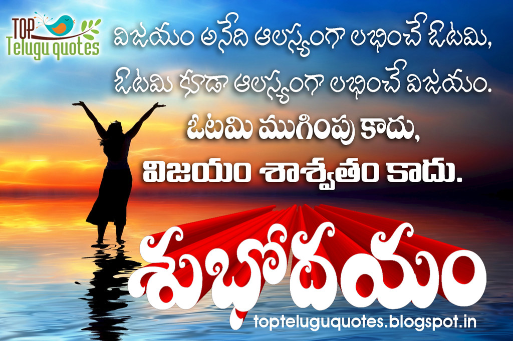 Good Morning Images Good Morning Quotes And Good Morning P Flickr