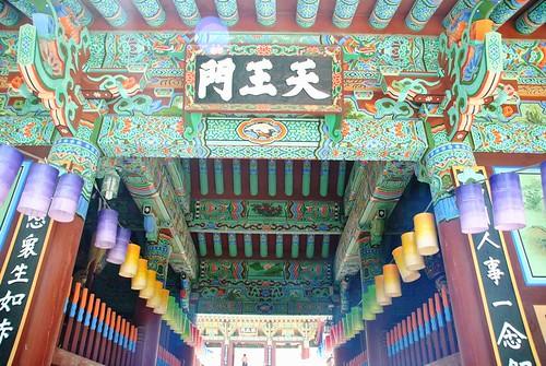 46 Templo de Beomeosa en Busan (5)