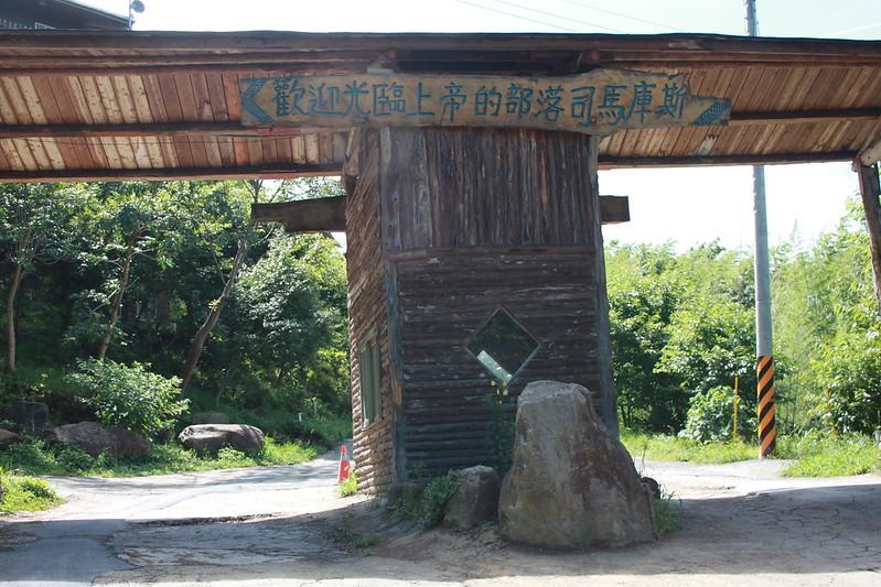 環島。前網上地部落道路-竹60-司馬庫斯產業道路 (54)