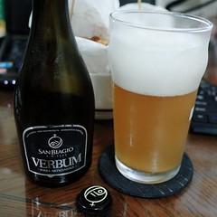 San Biagio  Verbum 小麥?酒