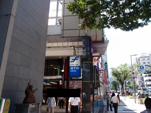 newgaeahakata001