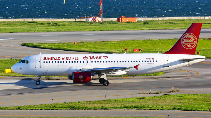B-6338 吉祥航空 JUNEYAO AIRLINES Airbus A320-200