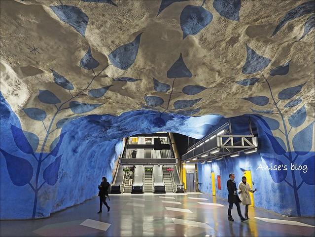 斯德哥爾摩藝術地鐵006