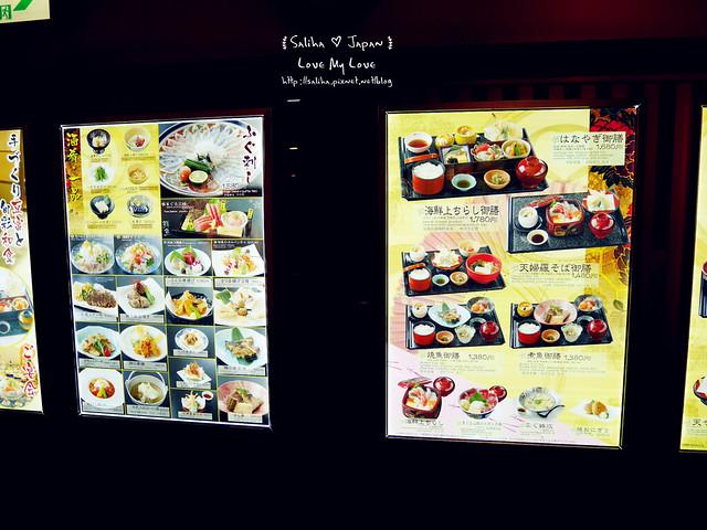 大江戶溫泉物語餐廳美食街吃飯 (13)