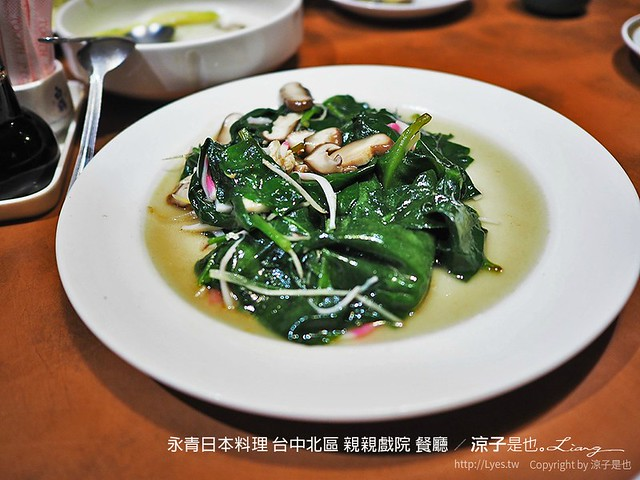 永青日本料理 台中北區 親親戲院 餐廳 17