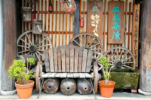 teppi-140113040137-6-den-Itsukushima