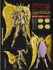 [Comentários]Saint Cloth Myth EX - Soul of Gold Mu de Áries 19353103913_cfe9561635_m
