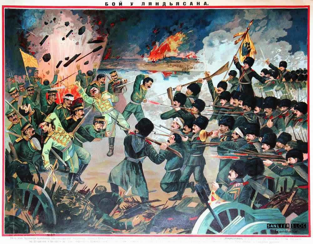 俄日战争宣传画45