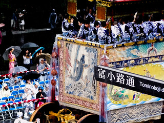 Gion Matsuri-126.jpg