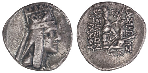Coin of Mithradates 1944.100.62299